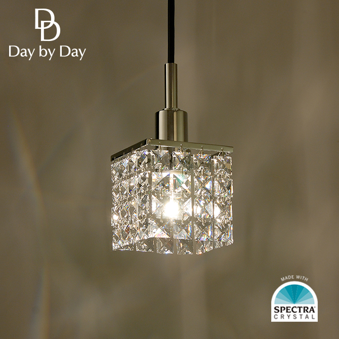 BRILLIA Crystal Mini Chandelier S90 Square Crystal
